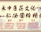 中医新四诊手诊面诊眼诊耳诊培训班