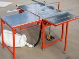 厂家直销无尘不锈钢子母一体锯 质保一年 终身维修