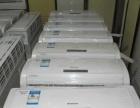 专业空调移机,维修,加氟,安装,保养清洗打预留孔等