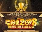北京中小企业年会、商演、活动特价摄影摄像后期制作