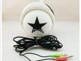 厂家直销/耳机批发 时尚流行星星头戴式电脑耳机 大星星盒装带麦