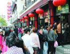 2014年度上海主题餐厅设计十强评测,你造吗