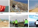青海湖骑行 青海自行车租赁