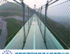 3000米景区玻璃吊桥个性定制
