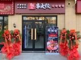 豐臺區麗澤橋120平餐館轉讓