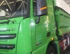 库存豪沃德龙5.6-8.6米工程自卸车
