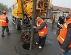 铜陵铜官区专业疏通大型管道检测修复高压车清洗工程管道清淤