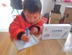 林文正姿笔代理价多少正姿笔效果好吗