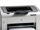 上门维修打印机复印机投影仪绘图仪