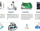 组装电脑销售,网络布线监控安装,电脑维修,耗材