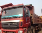二手货车欧曼前四后八自卸车7米6.8米6低价出售手可按揭
