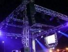 灯光音响,各类型聚会,开业庆典,展览展会,气球礼炮