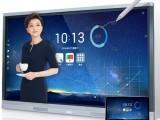 得力 智能交互会议平板 电子白板 无线传屏 远程会议