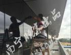 南宁建筑幕墙玻璃贴膜公司