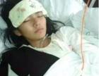 16岁女孩的癫痫治疗之路
