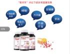 胎盘加工胶囊,国内较专利提取技术 低温冻干粉
