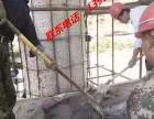 防撞墙外部修补材料