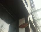 神农谷 商业街 260平米