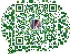 广西科技大学专科人力资源管理,网络平台教学,上课轻松