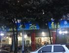 启明星菜市场附近 商业街卖场 45平米