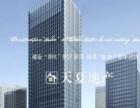 新一线海景精装办公室 适合外贸、电商、金融企业
