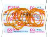 二级品原装橡皮筋50皮筋直销厂家48770700保用认证4870