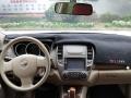 日产 轩逸 2009款 1.6 自动 舒适版XE车况精品 成色很