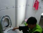 宜佳洁专业家电清洗,空气净化