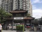 深圳南山 南头花园 价格怎么样?有产权纠纷吗?中山公园