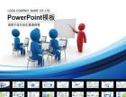 惠城河南岸,零基础电脑办公、CAD、平面设计培训班