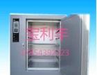 柳州宝利丰经销各种烤漆房,烤漆房配件专业快速