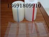 静电保护膜 耐温保护膜 灯具保护膜 积水保护膜