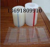 静电保护膜/耐高温保护膜/灯具保护膜