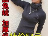 【价格特优】秋冬新款折扣女装高领打底衫 正版一级兔毛毛衣批发