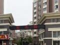 领秀城福江园4层商铺出售
