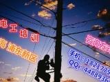 浦东南汇叉车培训电工电焊工培训