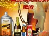 原漿啤酒全國招商