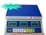 供应华德电子秤,上海台秤,30公斤电子秤
