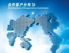 域名注册资料日语翻译 环日翻译专注日语翻译