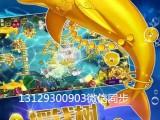 移动电玩城平台找星力 星力移动电玩城游戏代理加盟