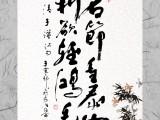广西字画征集交易免费鉴定中心