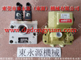 协易冲床电磁阀,AD-SL231D-712D气阀