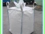 编织袋本溪吨袋彩印袋二手吨袋牛皮纸袋