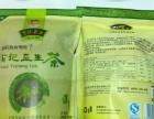汕头市有记益生茶总代理低价优惠