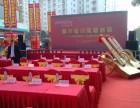徐州舞台搭建公司