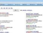 新疆餐饮管理系统点菜宝打印机平板点餐微信订餐厅