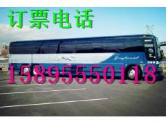 南通到青岛黄岛】的汽车=客车15895550118(多少钱?)