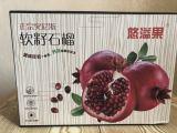 昆明彩印厂,昆明水果箱批发厂家