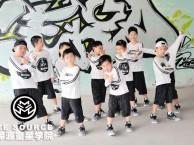 罗湖少儿街舞培训学校