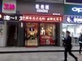 青山商业街优质商铺转让